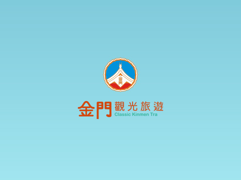 Kinmen Division Commander office
